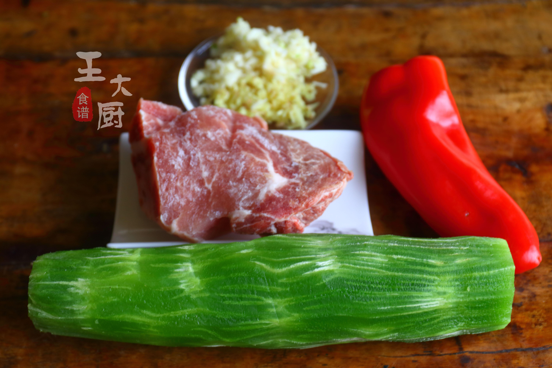 萵筍炒五花肉的正確做法,好吃又簡單,新手都能做 ...
