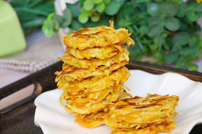 红薯别蒸着吃了,做成早餐饼家人