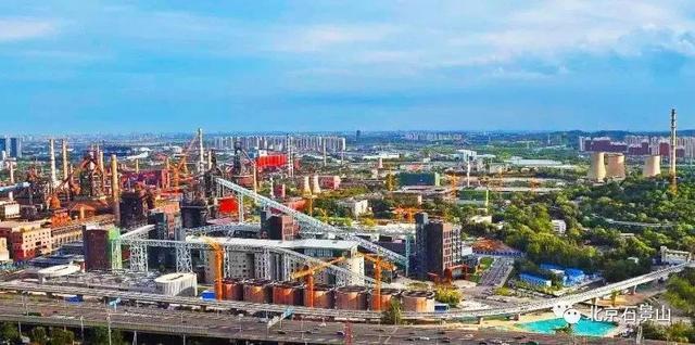 石景山参加市政府春节后首场新闻发布会 解读如何建设新时代首都城市复兴新地标