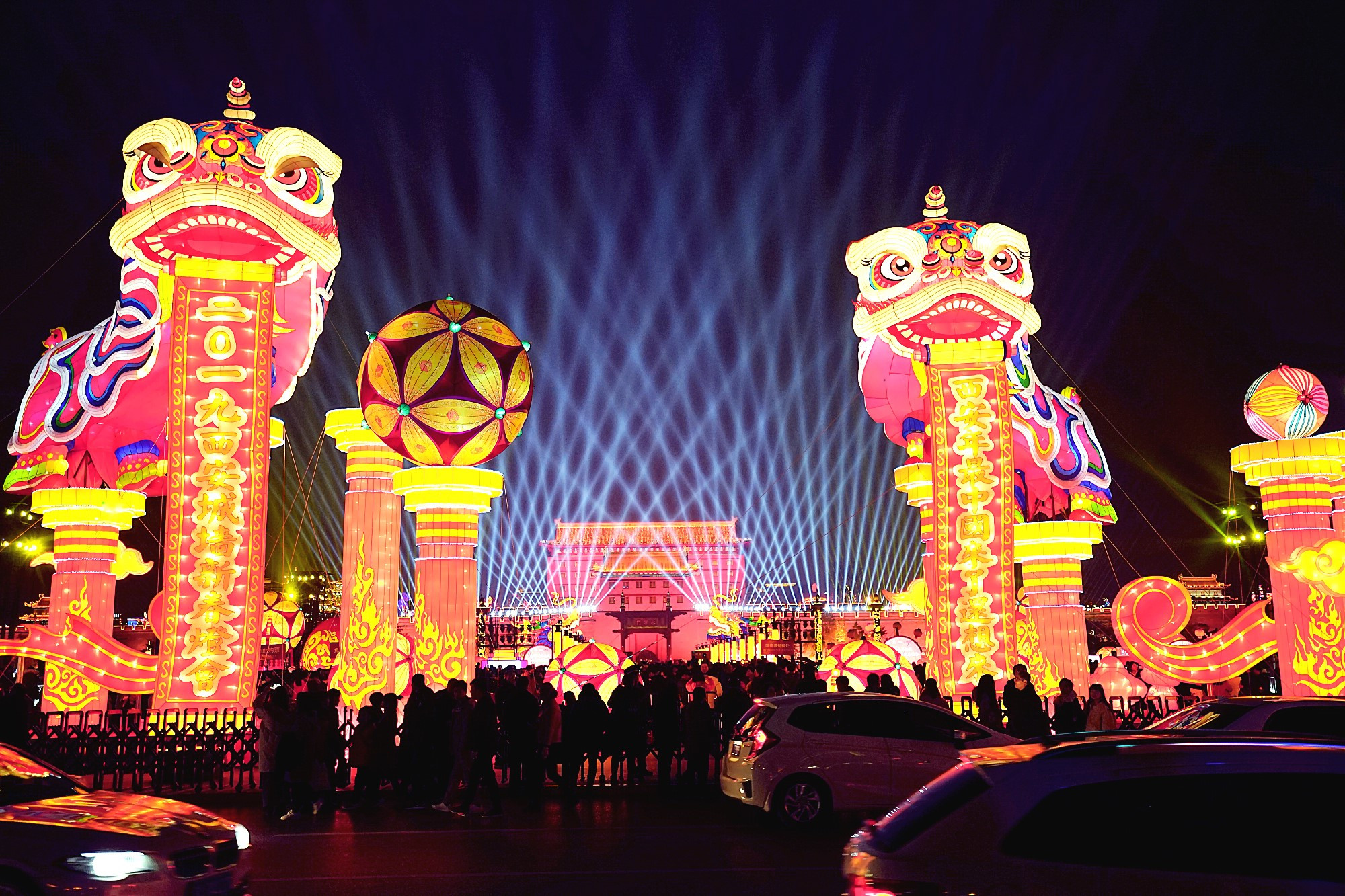 情人节带女朋友来西安城墙祈愿灯廊为她送祝福