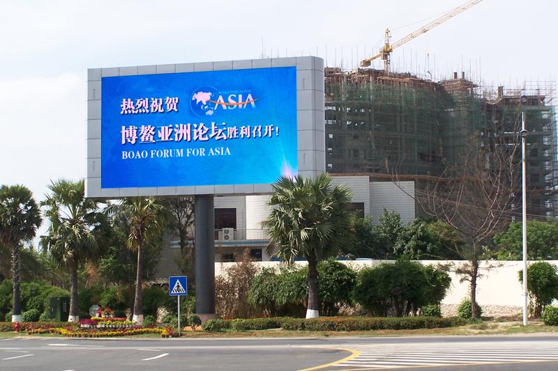 第15届深圳国际led屏,科鑫折叠led屏邀您体验!ag88.com