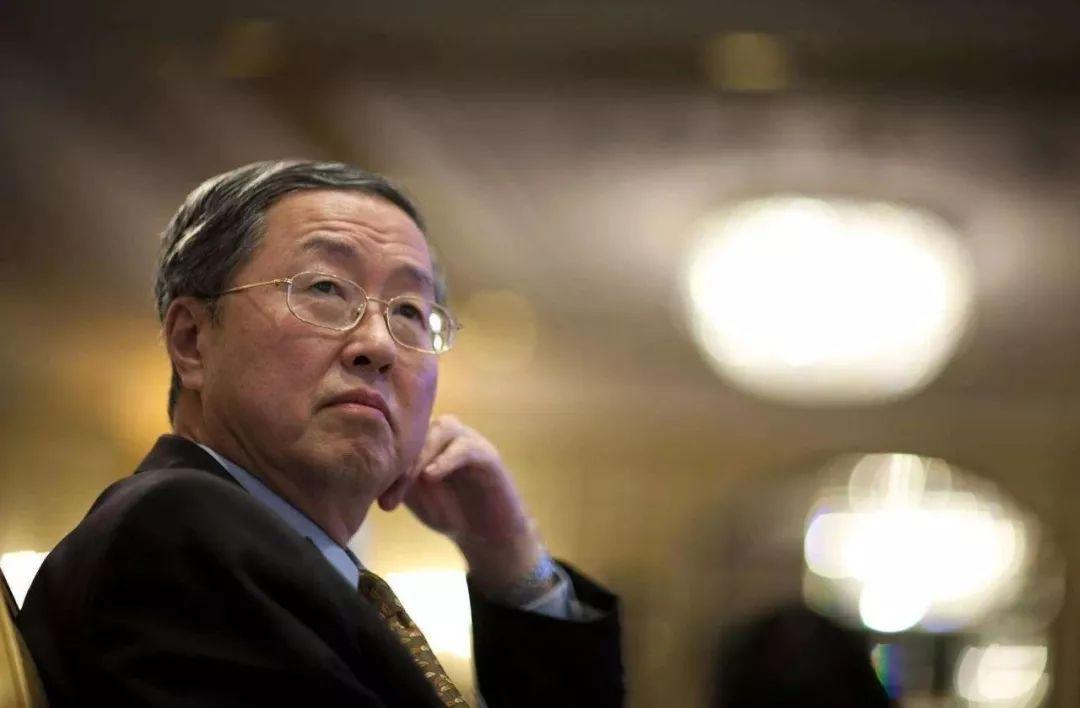 周小川获评英国《中央银行》终生成就奖