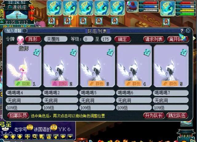 梦幻西游:1000万竟合出2只须弥画魂,平民玩家的逆袭,真香!