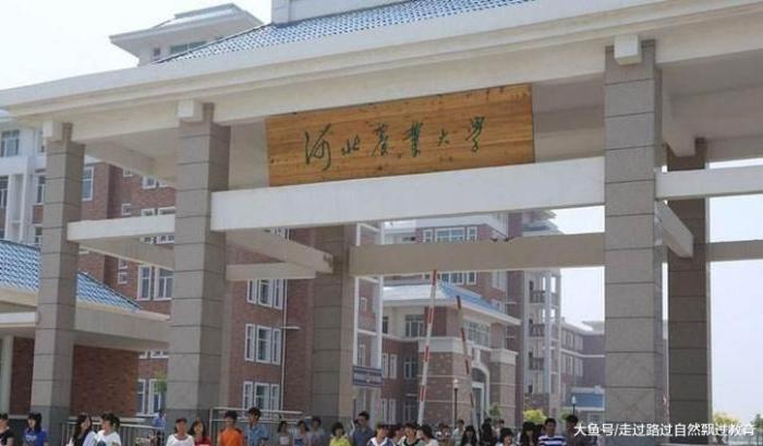 一字之差的两所农林类高校,河北农业大学和河南农业大学