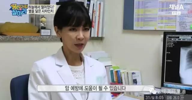 人体韩囯大妈_韩国大妈用美藤果和美藤果油