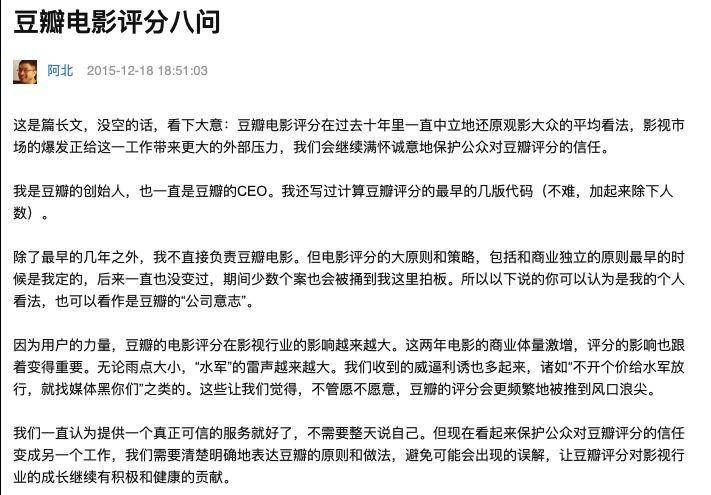 《流浪地球》:评分不规范,电影两行泪关于鬼的电影香港豆瓣图片