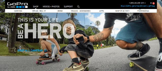 消费电子产品品牌网站设计