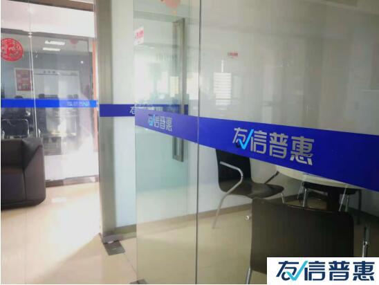 科技小伙陈宁迪:300家借款咨询营业部服务数十万客户