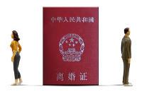 2019-南京浦口区疑难离婚专区—多分财产+保护女方权益_被告