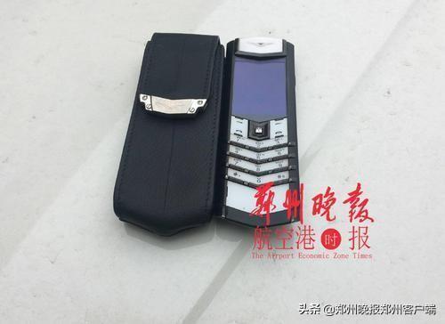 一部价值18.6万元的手机在郑州丢了