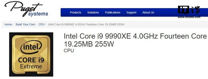 14核5.0GHz!英特尔i9-9990XE怪兽级CPU曝光