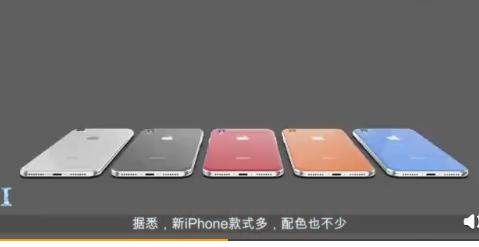 代工厂内部爆料苹果将推iPhone新配色救急:中国红又来了售价万元
