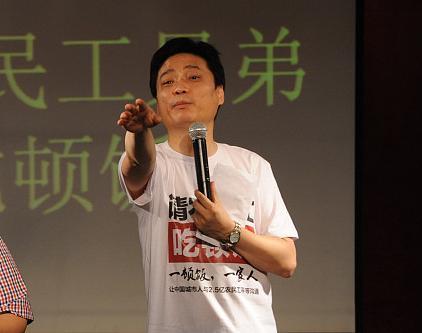 崔永元公开发文再怼范冰冰:道歉是底线不懂底线只想捞钱难