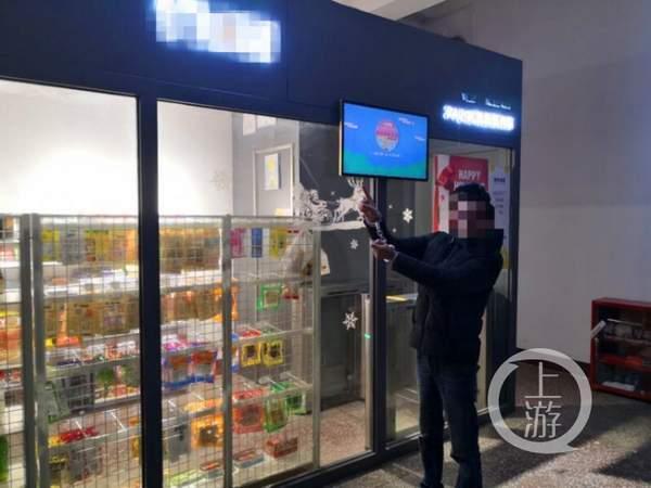 无人超市多次被盗,离职员工是嫌疑人