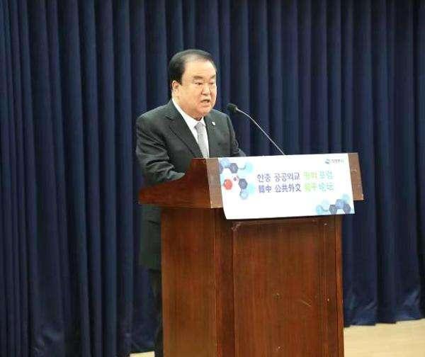 韩国怎能不强硬?感到非常震惊和愤怒的,不应该是日本吧
