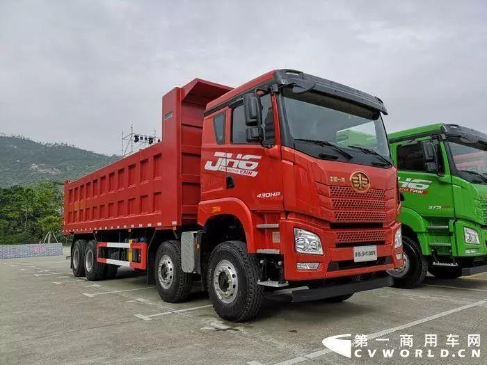 10辆主要自卸卡车将在年后不久启动。你最想向谁表白?三大头条