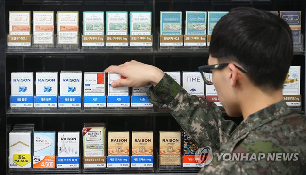 韩国军人吸烟率跌至39%再创历史新低