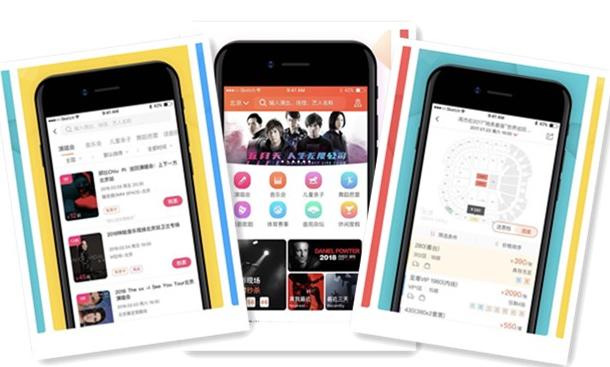 在线购票app软件开发功能,费用报价以及开发周期详解
