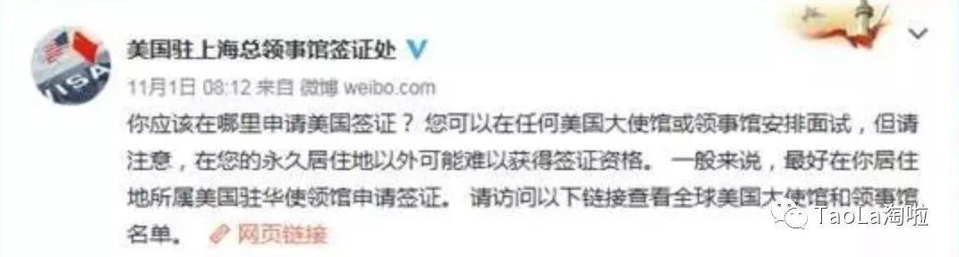 3月1日起,美国驻成都和沈阳总领事馆将不再受理H或L类签证申请