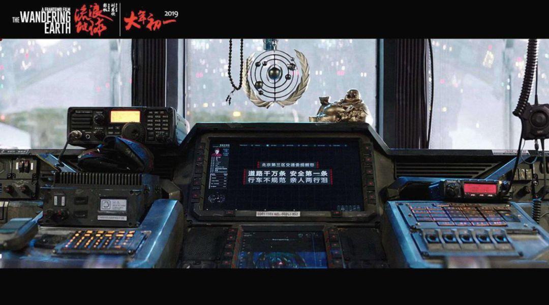 为吴京打负评,是《流浪地球》背后的中国式认
