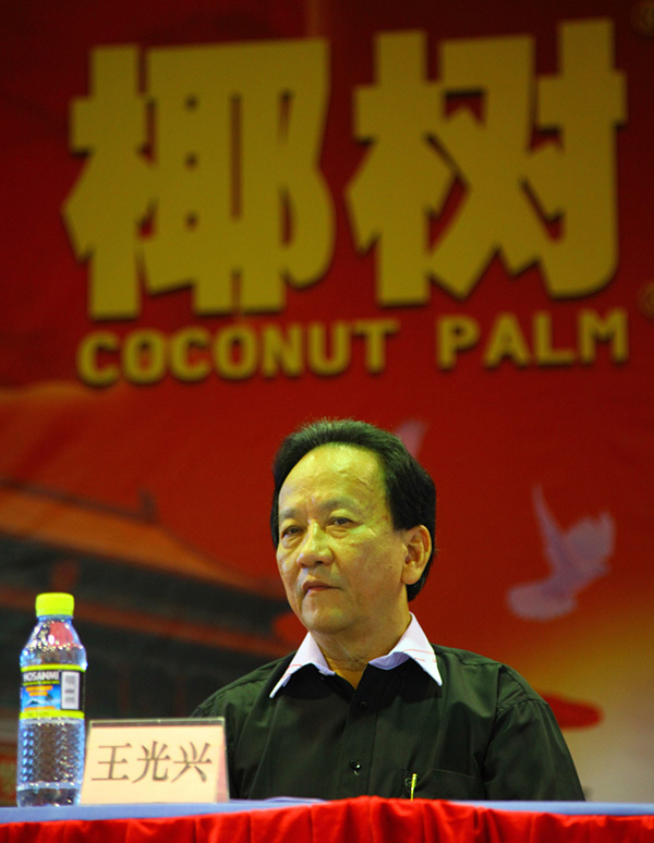 出格广告背后的椰树集团:员工持股会全资控股,营收增长停滞