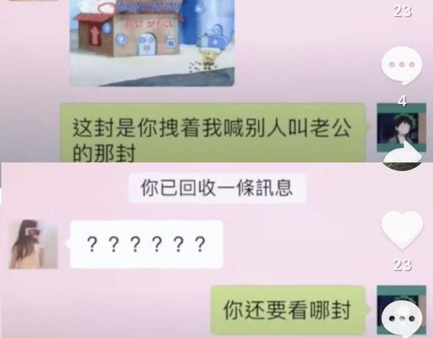 李嫣疑似被男同学示爱,12岁的她做头发画指甲,像极了王菲 作者: 来源:素素娱乐
