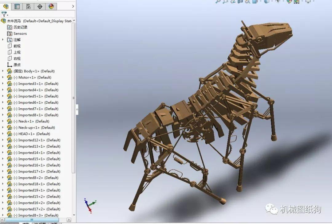 【精巧机构】木牛流马(机械马)模型3d图纸 solidworks