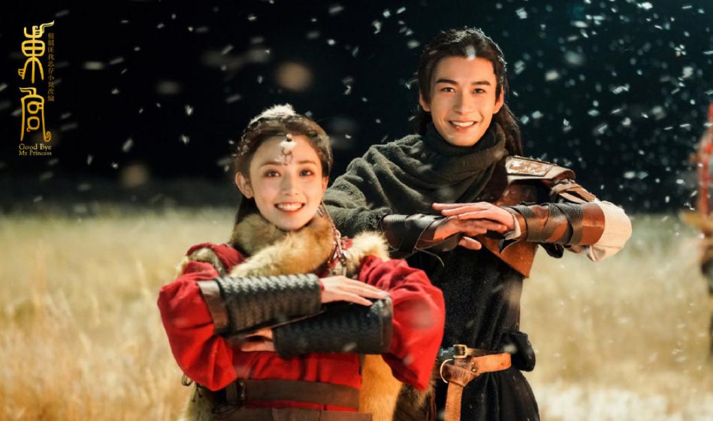 《东宫》首播破亿却争议不断,网友强烈要求渣男主孤独终老!