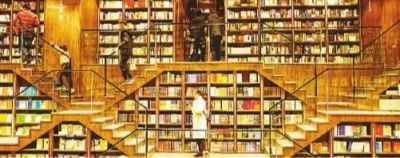 【分享】实体书店变身记