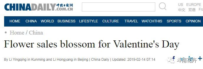 China Daily:Flower sales blossom for Valentine's Day 情人节鲜花销售火爆_网赚新闻网