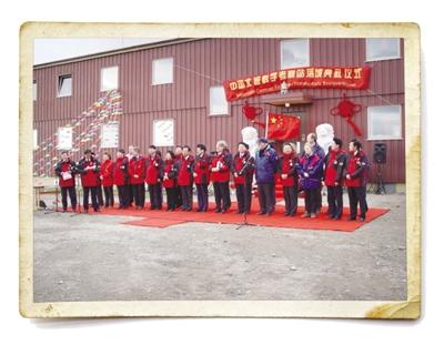 """走近第一座北极科考站——黄河站(新中国的""""第一""""·70年)"""