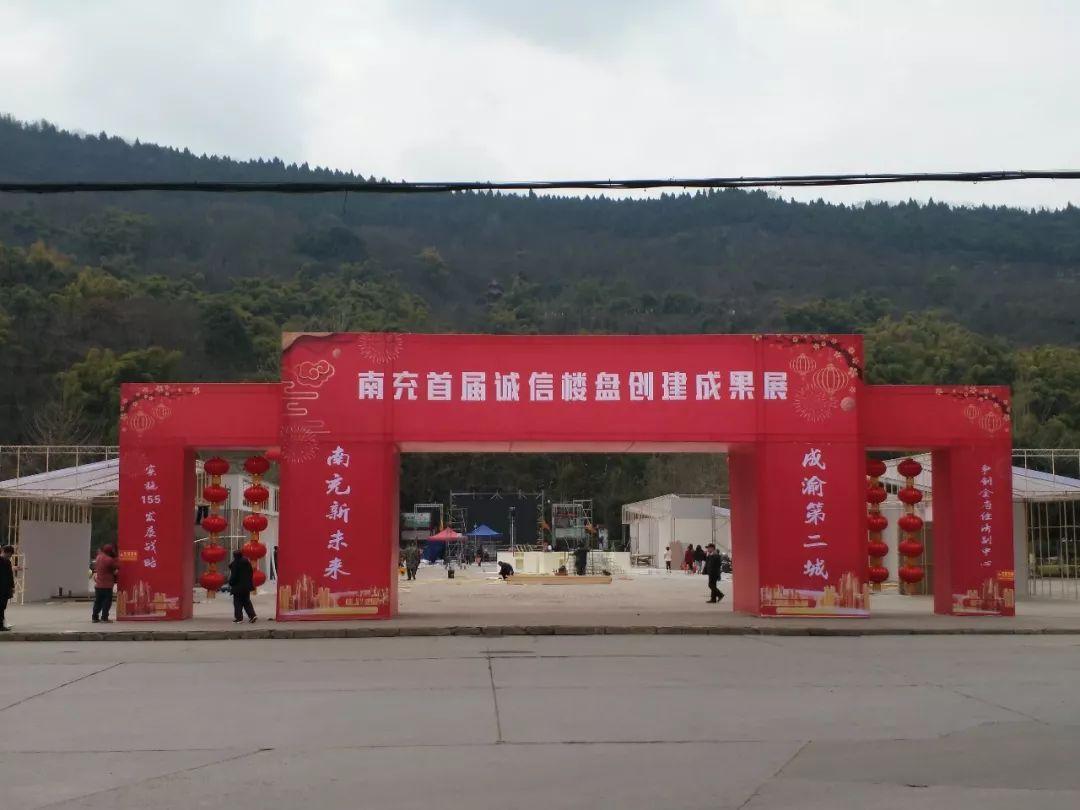 http://www.ncchanghong.com/nanchonglvyou/14695.html