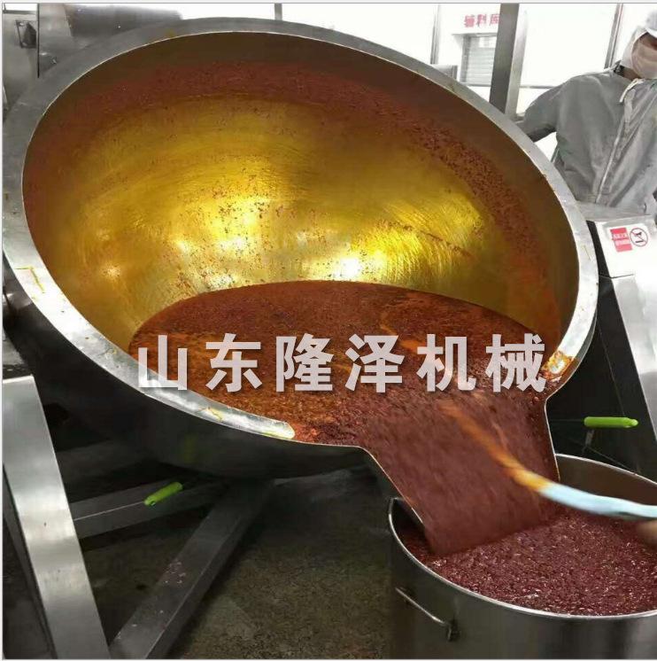大型火锅底料炒料机器