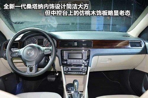 预算7-8万左右哪些毛病少油耗低的家用轿车值得买?_凤凰彩票官网
