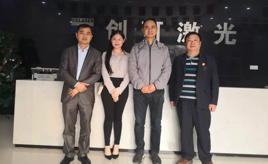 广东激光协会会员新春走访报路之二