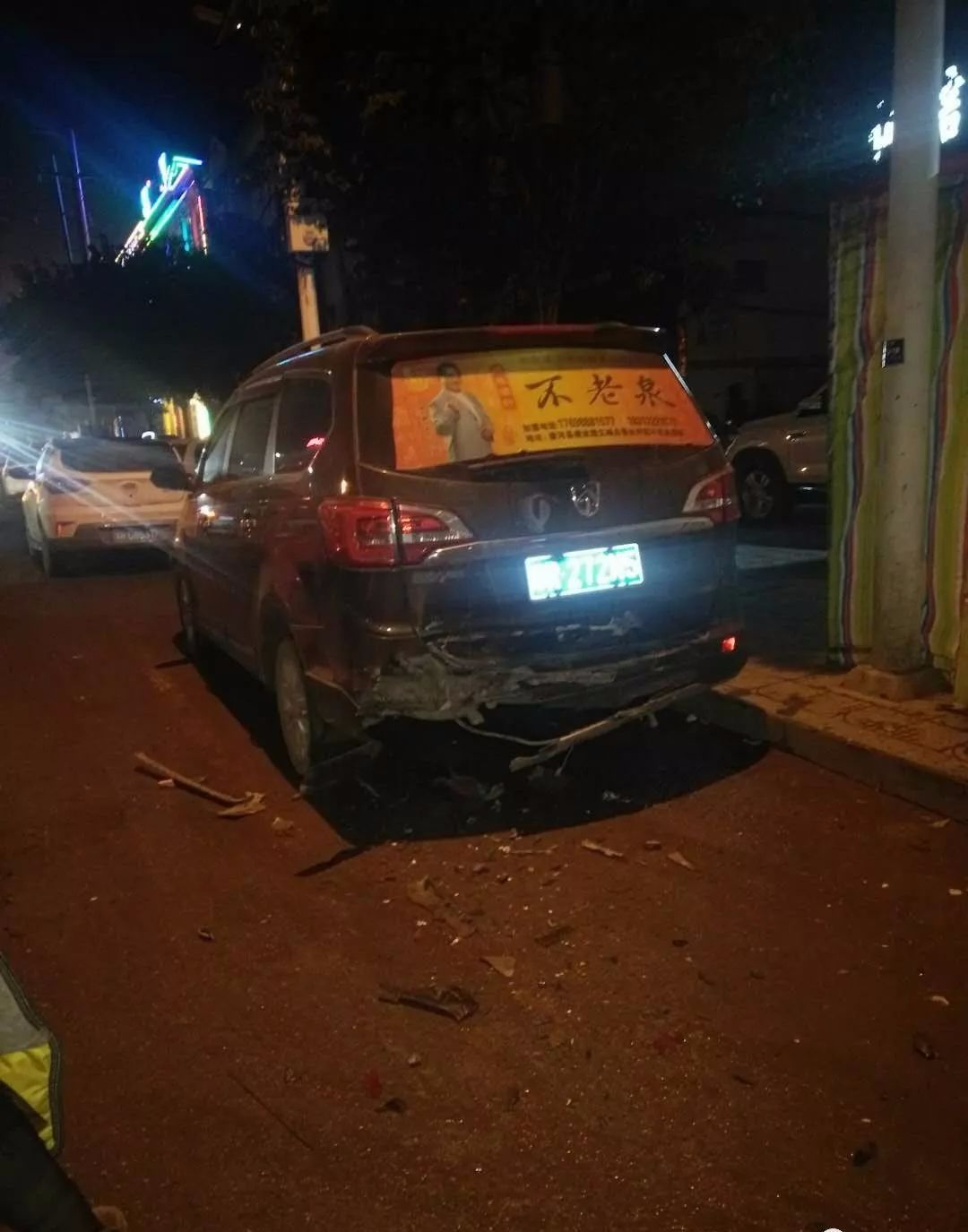 唐河建设路发生车祸,一辆奥迪连撞数车,现场惨烈!图片