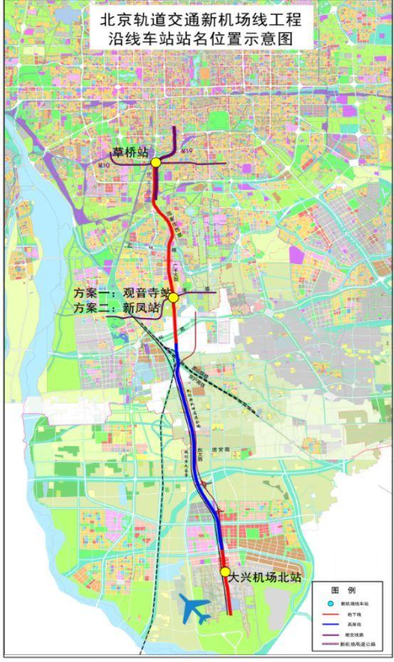 邯郸广平最新规划图