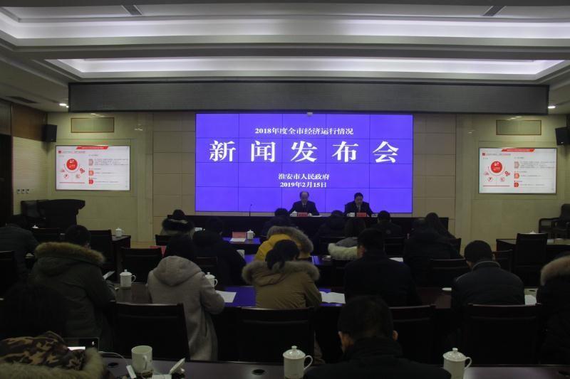 2018年淮安经济总量_淮安经济开发区地图