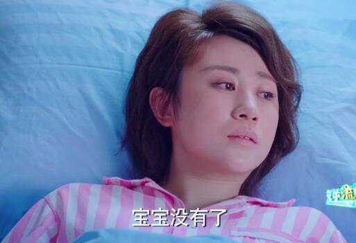 [推荐]原创《逆流而上的你》刘艾流产了吗?夫妻二人痛失骨肉后再接再厉!