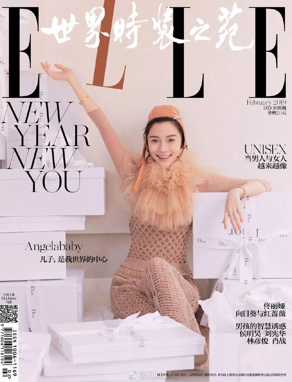 蔡徐坤杨超越首登大刊,连假人都开始跟女明星抢封面了