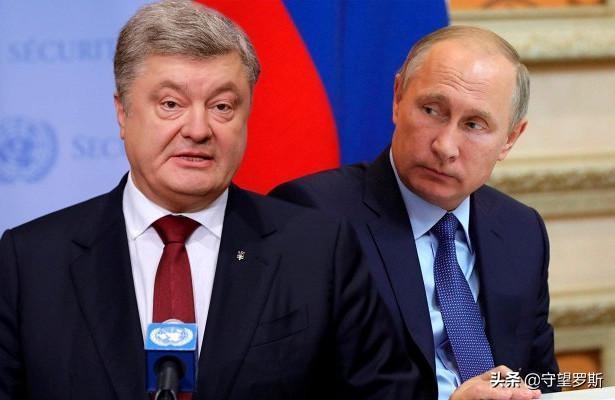连竞选口号都原样照搬,波罗申科想成为乌克兰的普京?