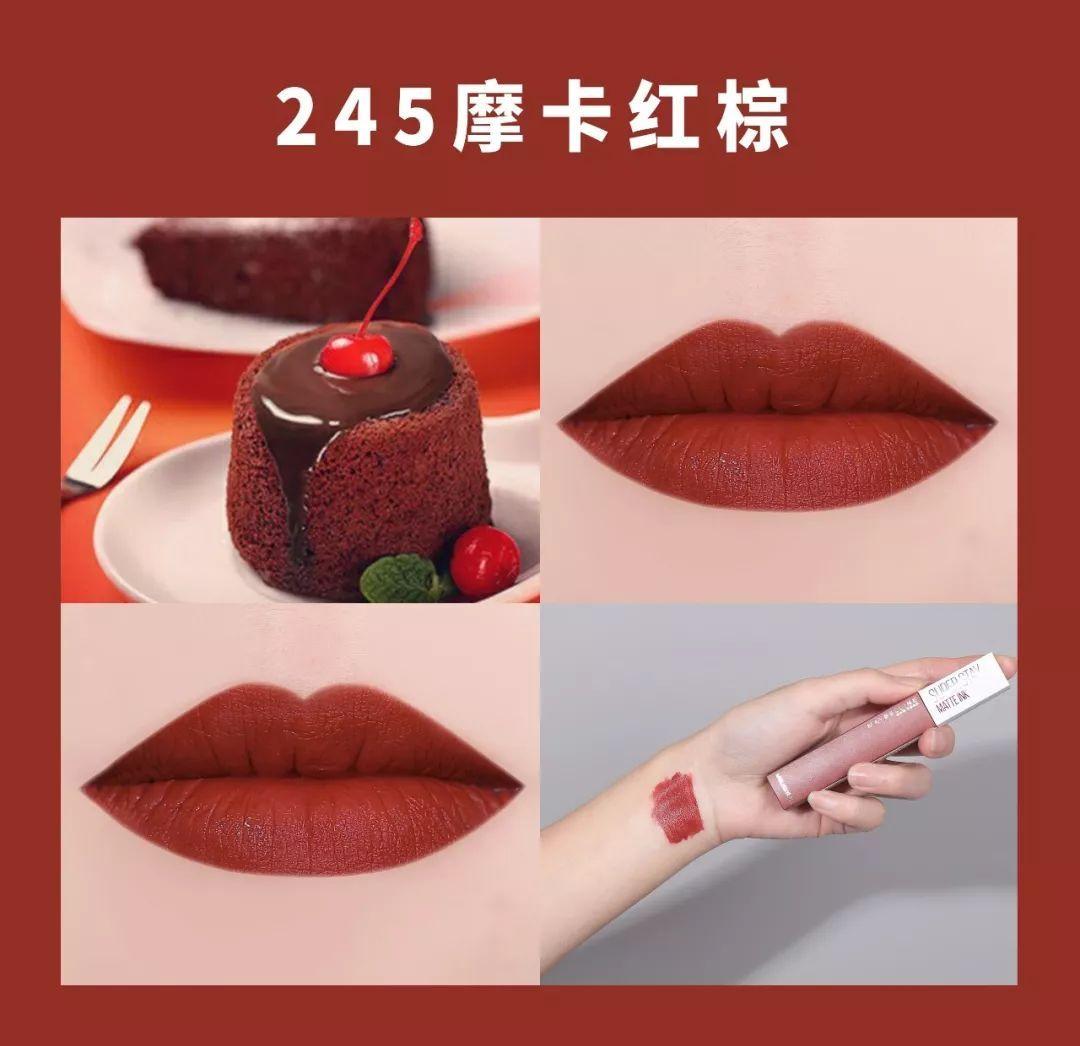OMG,这也太好看了吧!魔鬼李佳琦推荐的 MAYBELLINE 必买唇釉色号大集合,超适合小资女和亚洲女生的平价唇釉!