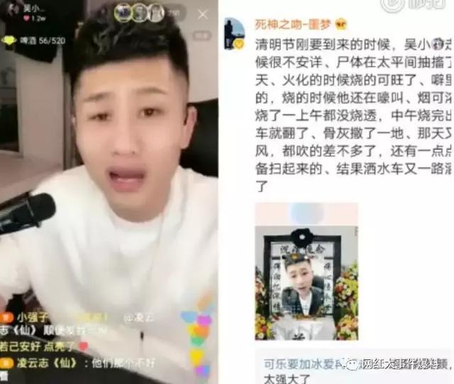 户外发收养困难家庭孤儿,吴迪粉丝无下限攻击浩南 作者: 来源:网红速报