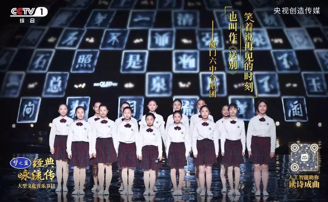 中学生 合唱 曲