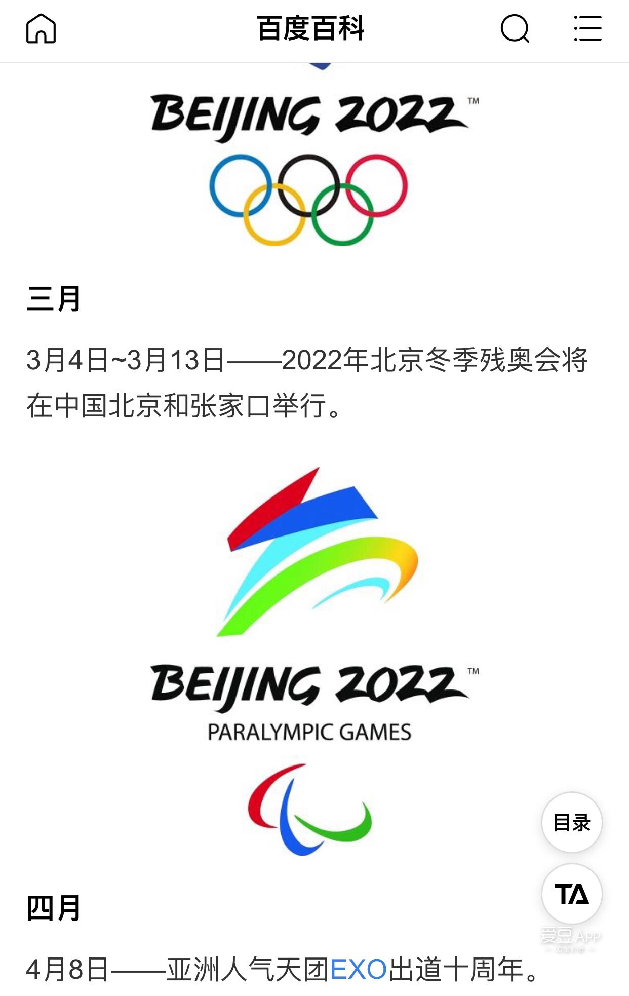 2022年中国的重大事件