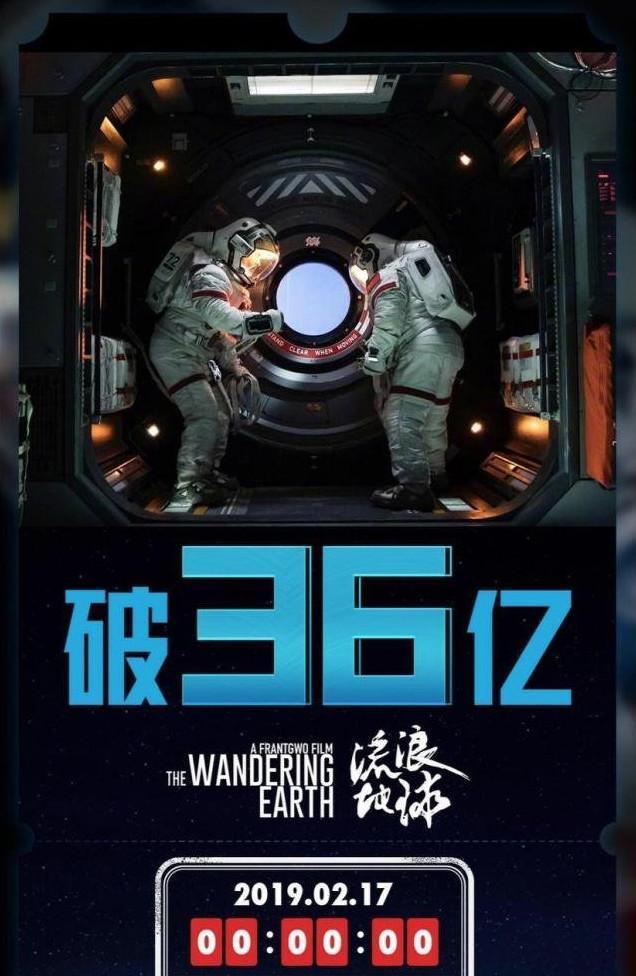 黄晓明拒演《流浪地球》?导演郭帆辟谣!吴京才是独一无二的刘培强!