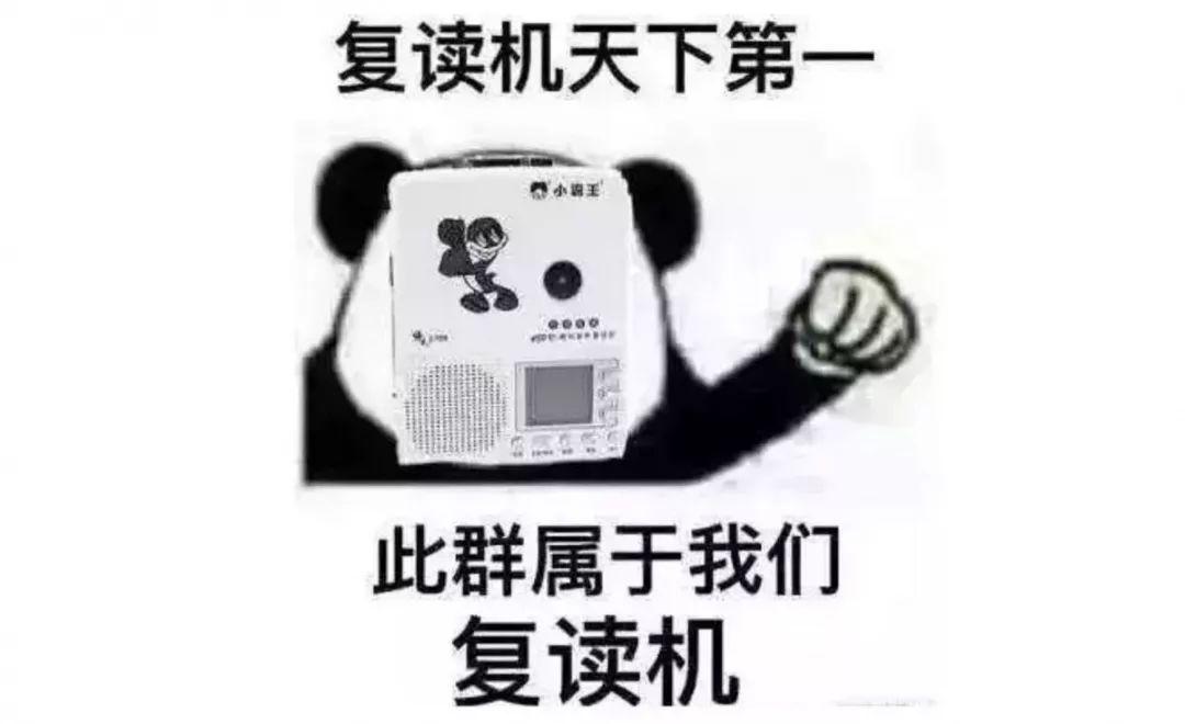 【HOTHOT热潮新词2019年2月16日前言】插图8