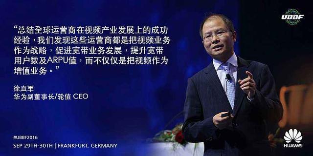 华为董事长霸气直言:华为的设备在美国基本不存在,也不期待未来