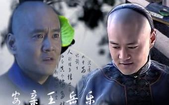 清朝第一猛将,杀张献忠,灭吴三桂,他若想称帝,康熙只能泪奔
