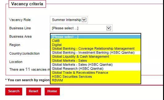 2020汇丰银行暑期实习生招聘常见问题_在线